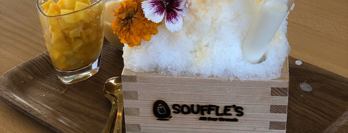 Souffle's is one of Our LA neighborhood.