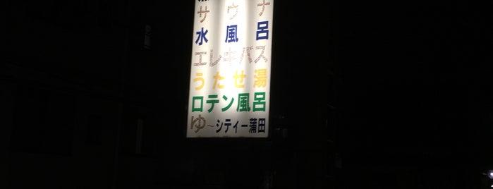 ゆーシティ蒲田 is one of Tempat yang Disukai Masahiro.