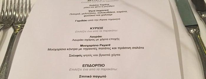 Milos Restaurant is one of Theodosia : понравившиеся места.