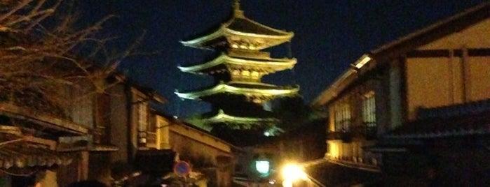 Houkanji Temple and Yasaka Pagoda is one of JPN.