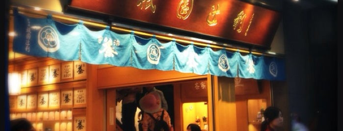Gion Tsujiri is one of Kyoto Casual Dining.