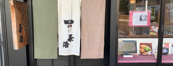 茶洛 is one of Japan (Food & Drinks).