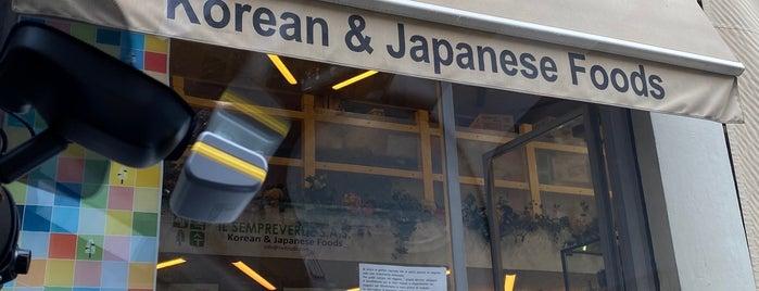 Il Sempreverde (Cibo Coreano e Giapponese) is one of Milan Lifestyle Guide.