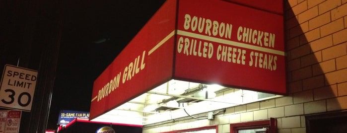Bourbon Grill is one of The West.