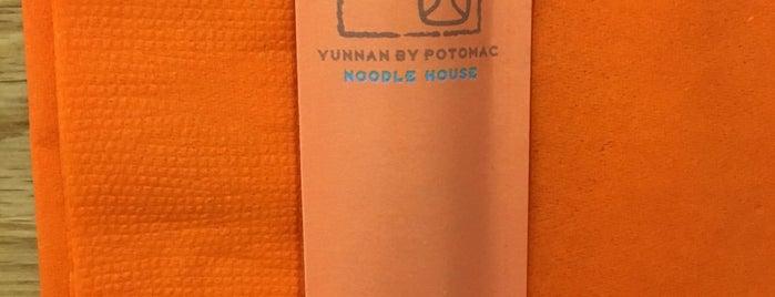Yunnan By Potomac is one of Chris 님이 좋아한 장소.