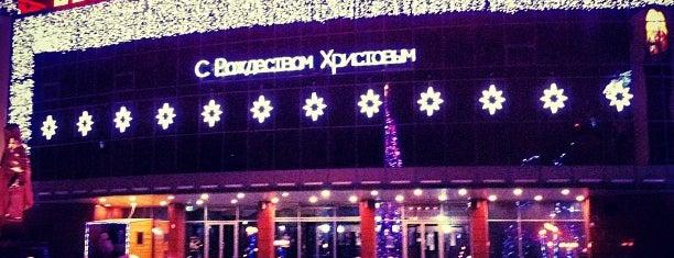 Парк Центра славянской культуры is one of Донецк.