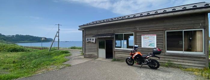 Todoroki Station is one of JR 키타토호쿠지방역 (JR 北東北地方の駅).