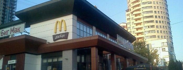 McDonald's is one of Samara.