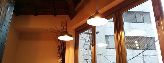 Gumtree Coffee Company is one of Japón.