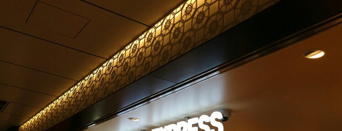 BOOK EXPRESS 東京北口店 is one of TENRO-IN BOOK STORES.