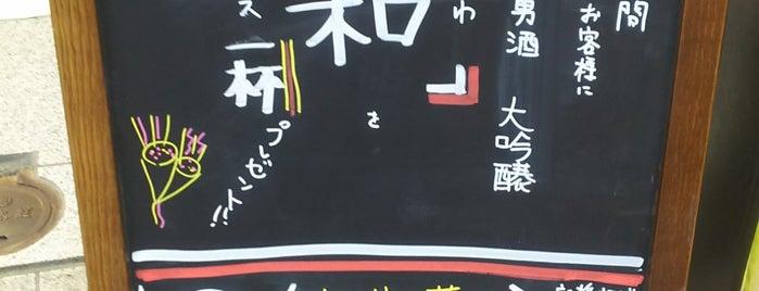 旬房 街道青葉 is one of Lieux qui ont plu à naomi.