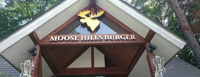 MOOSE HILLS BURGER is one of Tokyo: eat & drink.