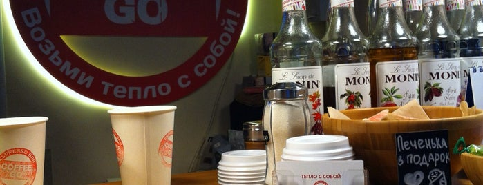 Coffee Go is one of #coffeecupcity (!).