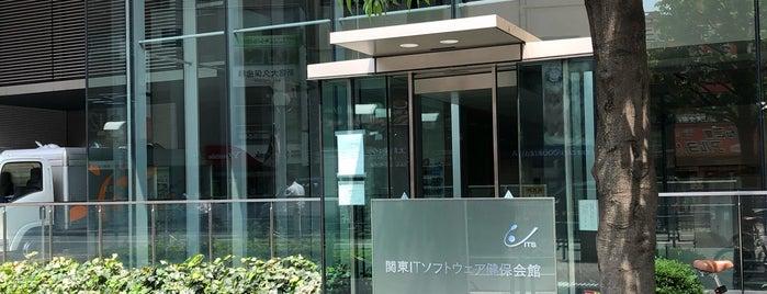 関東ITソフトウェア健康保険組合 大久保健診センター is one of Posti che sono piaciuti a Masahiro.