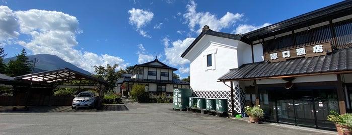 澤口酒店 is one of 酒 To-Do.