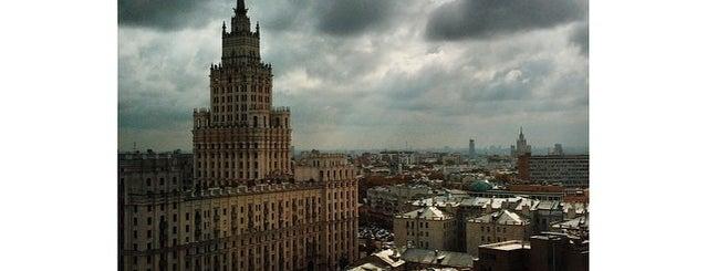 БЦ «Домников» is one of Офисы, в которых можно подписаться на фрукты (ч.2).