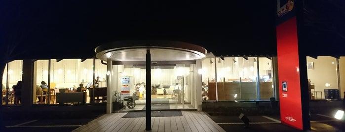 リフレパーク きんたの里 is one of Lugares favoritos de ZN.