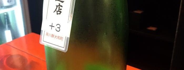 杜の都 五橋横丁 is one of Tanaka'nın Beğendiği Mekanlar.