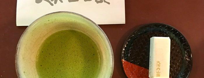 Okochi Sanso is one of Posti che sono piaciuti a irenesco.