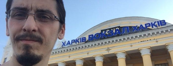 Залізничний вокзал «Харків-Пасажирський» is one of Tempat yang Disukai Samet.