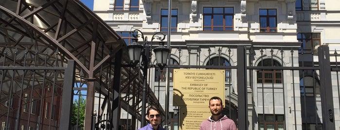 Посольство Республіки Туреччина is one of Tempat yang Disukai Samet.
