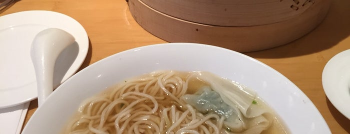 Din Tai Fung is one of Beijing.