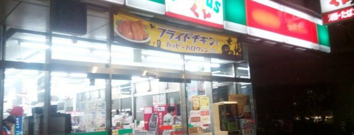 サンクス 中目黒駅前店 is one of closed.