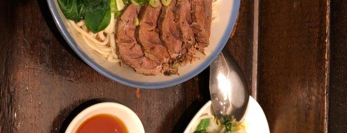 蘭芳麵食館 is one of Paula : понравившиеся места.