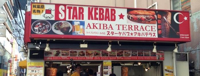 STAR KEBAB AKIHBARA PART2 is one of Tokyo.