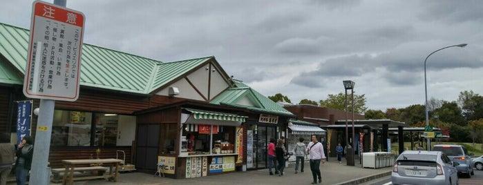 吉備湯浅PA (上り) is one of Orte, die Shigeo gefallen.