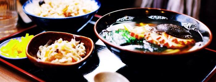 麺房 美よし (Menbou Miyoshi) is one of Kyoto.