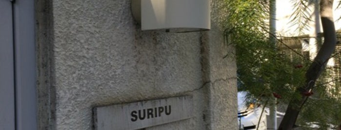 SURIPU is one of 名古屋.