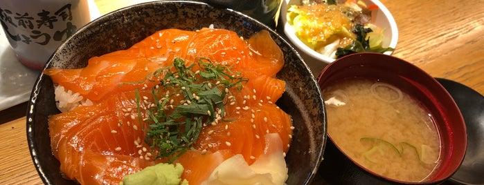 Itamae Sushi is one of Hide: сохраненные места.