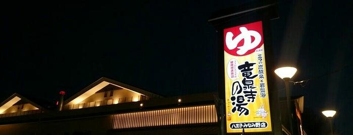 竜泉寺の湯 八王子みなみ野店 is one of ゆうさんの保存済みスポット.