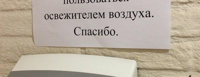 Publicis Russia is one of Офисы, в которых можно подписаться на фрукты (ч.2).