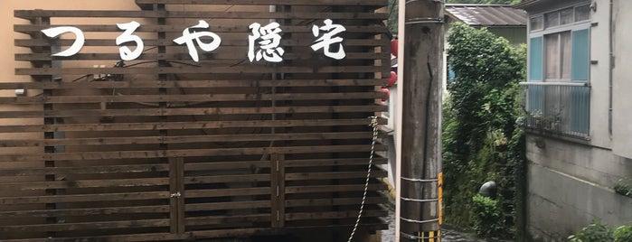 つるや隠宅 is one of 温泉&お風呂リスト.