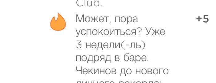 Amora Night Club is one of Болгария - Солнечный берег.