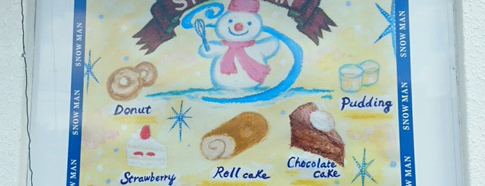 Patisserie SNOW MAN is one of 行った(未評価).