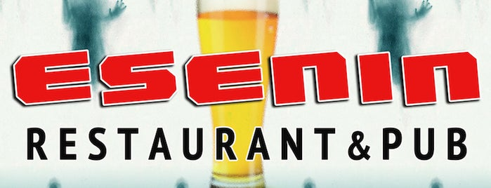 Esenin Restaurant & Pub is one of Вьетнам.