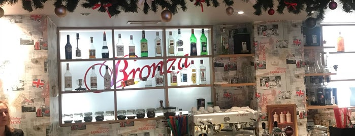 Бронза is one of Россия.