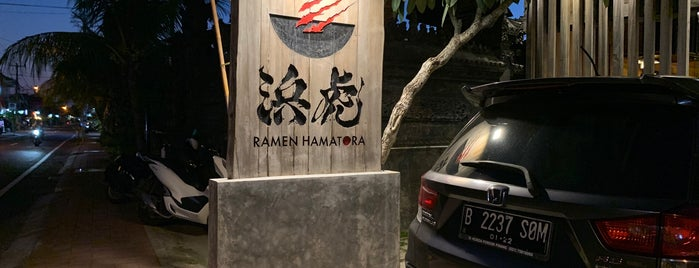 Ramen Hamatora is one of Canggu+.