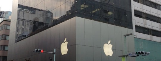 Apple Ginza is one of Tokyo.