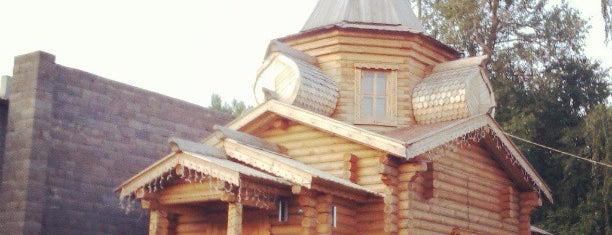 Парк на улице Толбухина is one of Posti che sono piaciuti a Taia.
