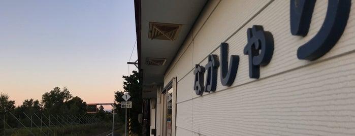 Naka-Shari Station is one of JR 홋카이도역 (JR 北海道地方の駅).