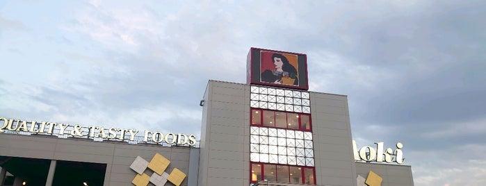 フードストアあおき 沼津店 is one of Tempat yang Disukai Masahiro.