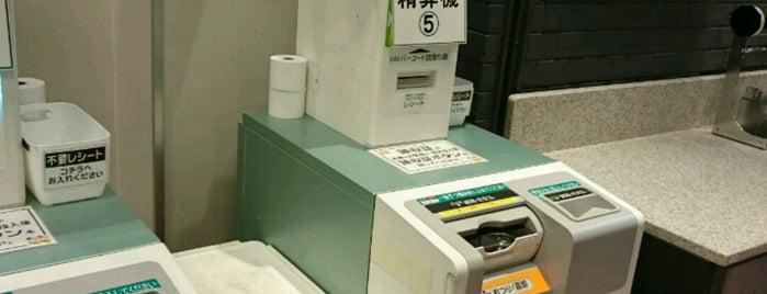 オオゼキ 千歳船橋店 is one of swiiitchさんのお気に入りスポット.