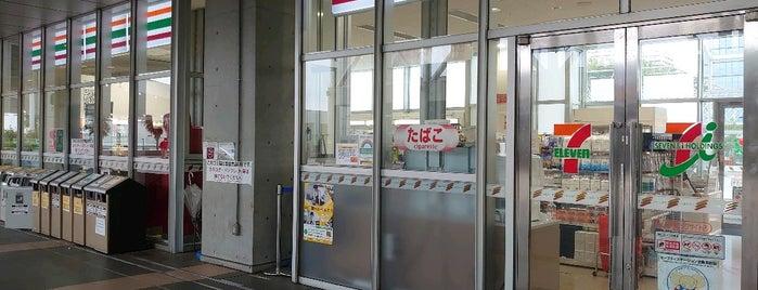 7-Eleven is one of Hideo'nun Beğendiği Mekanlar.