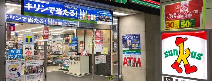 サンクス 西新宿地下歩道店 is one of closed.
