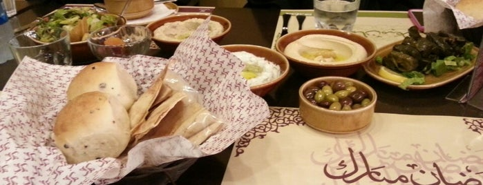 AL Balad Lebanese Dining is one of Doha's Restaurants.