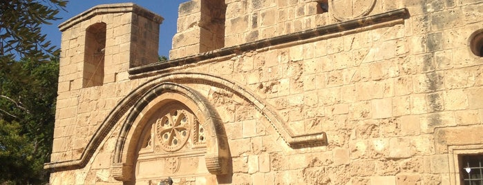 Monastery of Ayia Napa is one of Cyprus. Places.